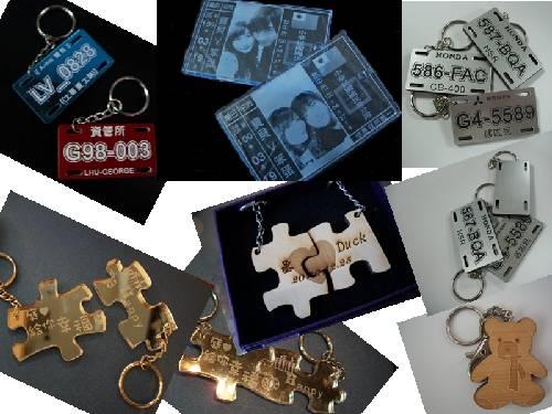 OEM ODM設計鑰匙圈